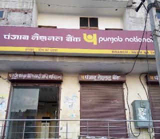 Punjab National Bank IFSC Code Neem ka Thana Sikar Rajasthan