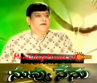 Singer RamaKrishna in Nuvvu Nenu -20th Mar