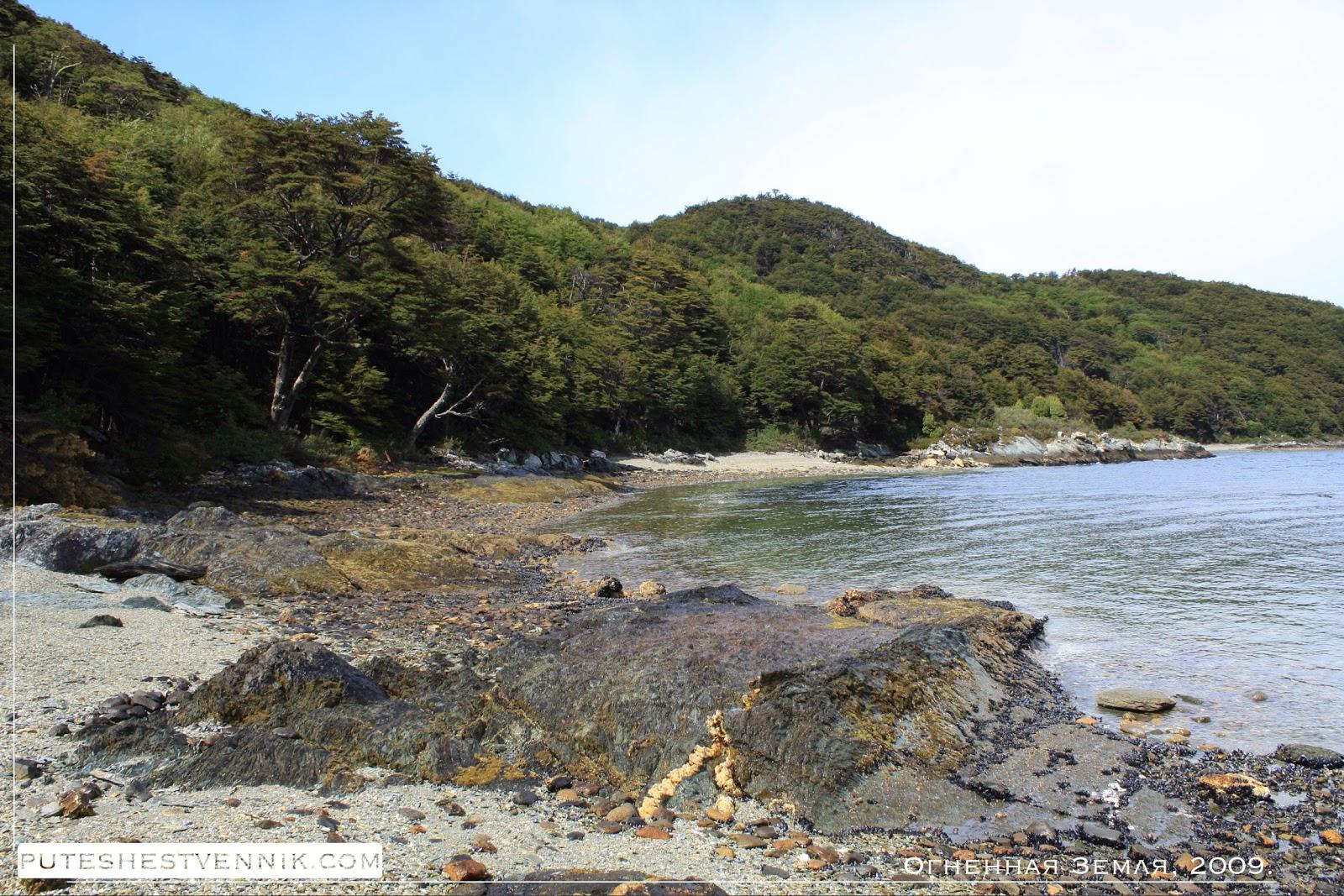 Скалы на берегу в национальном парке Огненная Земля