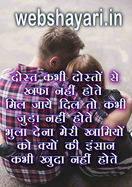 love shayari image download