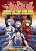 Mangá Neon Genesis Evangelion: Legend of the Piko-Piko Middle School Students  chega ao fim em Agosto