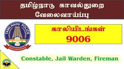 TNUSRB Police Constable / TN SI Exam Notification – 2019