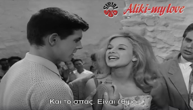 aliki my love