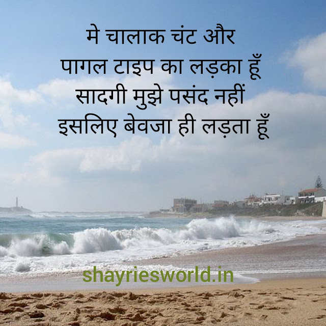 Unique Shayari | Unique शायरी......
