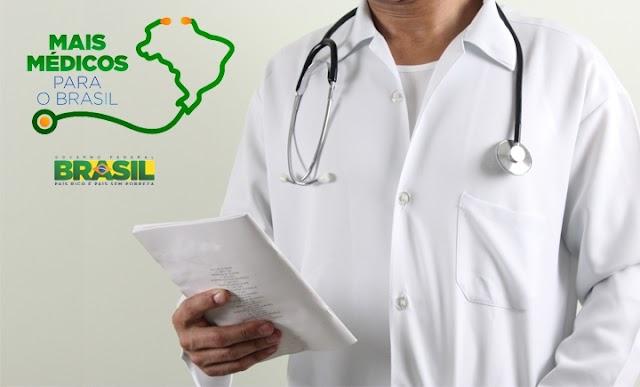 Cidade de Amparo recebe Medica Cubana que vem ao município através do Programa Mais Médico do Governo Federal