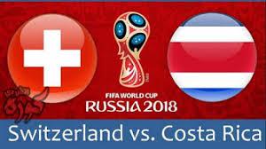 مباراة سويسرا ضد كوستاريكا اليوم وكافة القنوات
