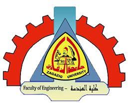 جامعة الزقازيق كلية الهندسة