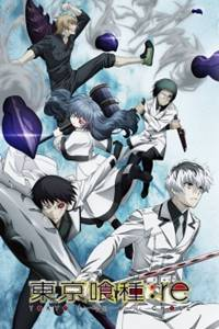 Tokyo Ghoul:re poster