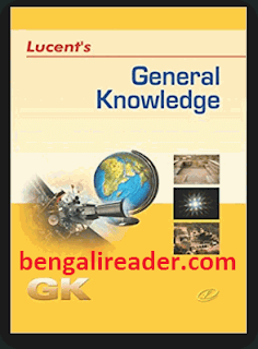 Free! Download Lucent Gk Book Pdf in English|Hindi