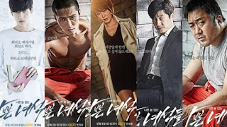Dowload Drama Korea Bad Guys Subtitle Indonesia Episode 1-11 [Batch]