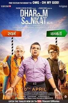 Dharam Sankat Mein (2015) Hindi Movie Poster