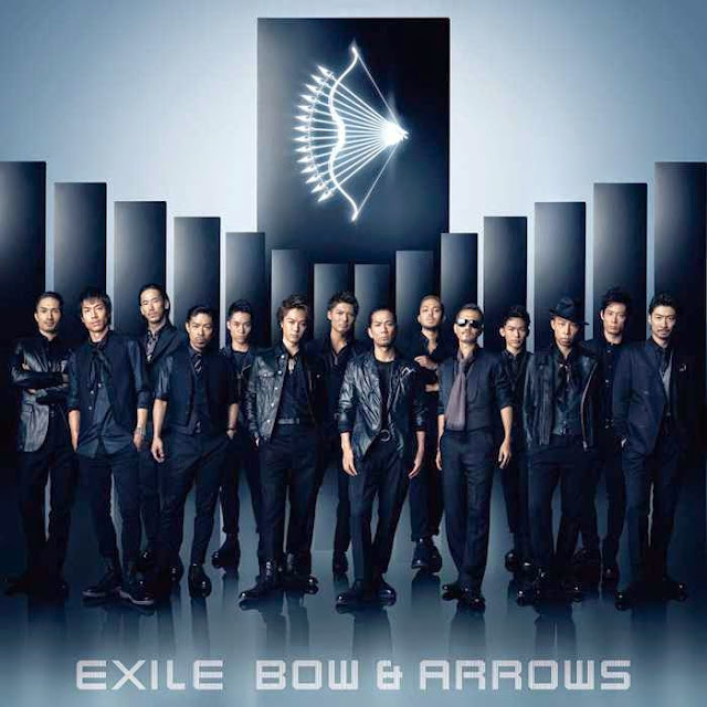 Exile - bow and aeerows