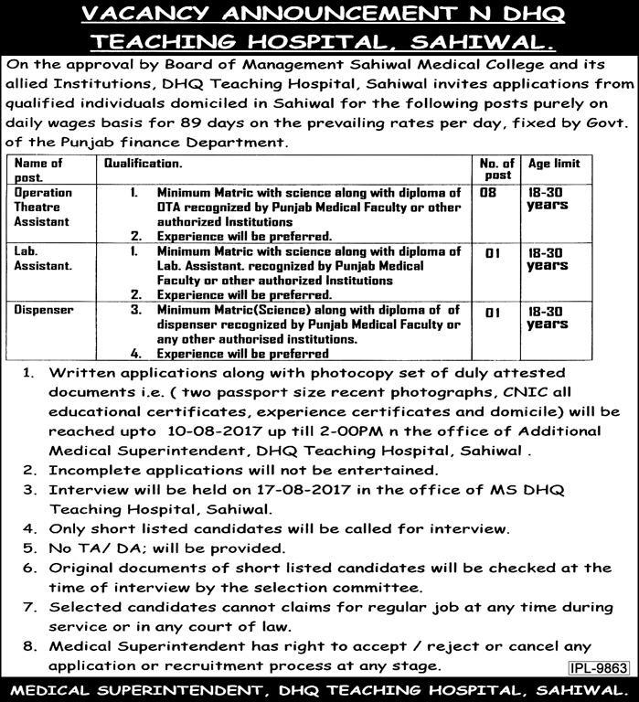 Jobs in DHQ Teaching Hospital Sahiwal 27 Jobs July 2017.