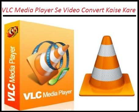 Vlc-Media-Player-Se-Video-Song-Convert-Kaise-Kare