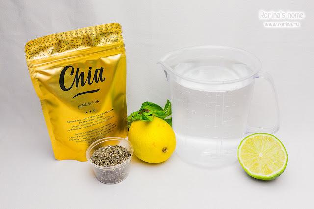 Как приготовить воду с чиа и лимоном?