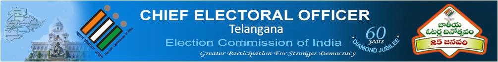 CEO TELANGANA OFFICIAL WEB PORTAL