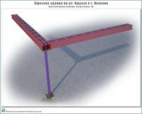 Проект офисного здания по ул. Фрунзе г. Иваново. Конструктивные решения - Угловая балка в 3D