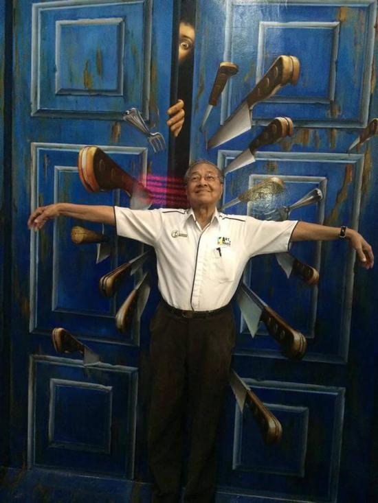 Tun Mahathir di Muzium 3D