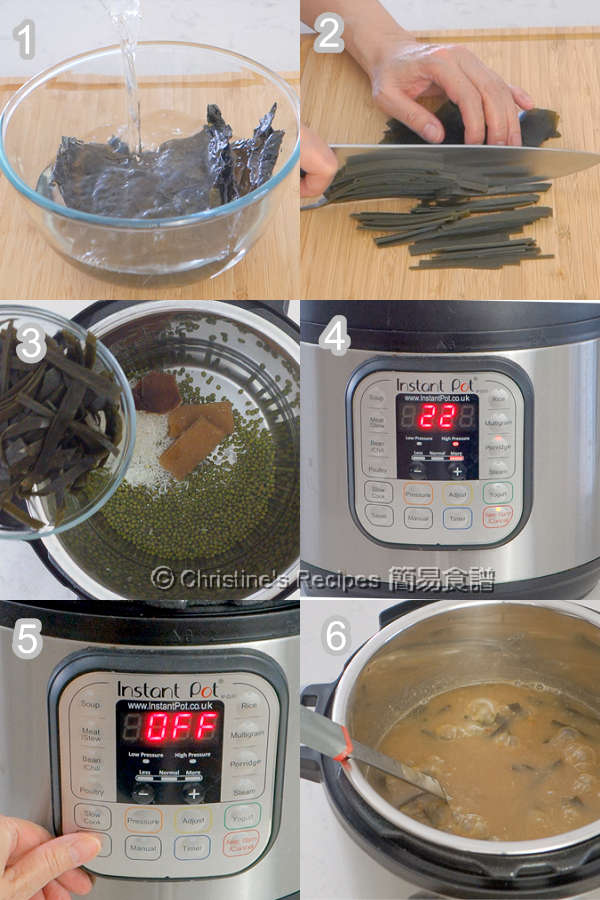 海帶綠豆沙製作圖 Mung Bean Seaweed Dessert Procedures