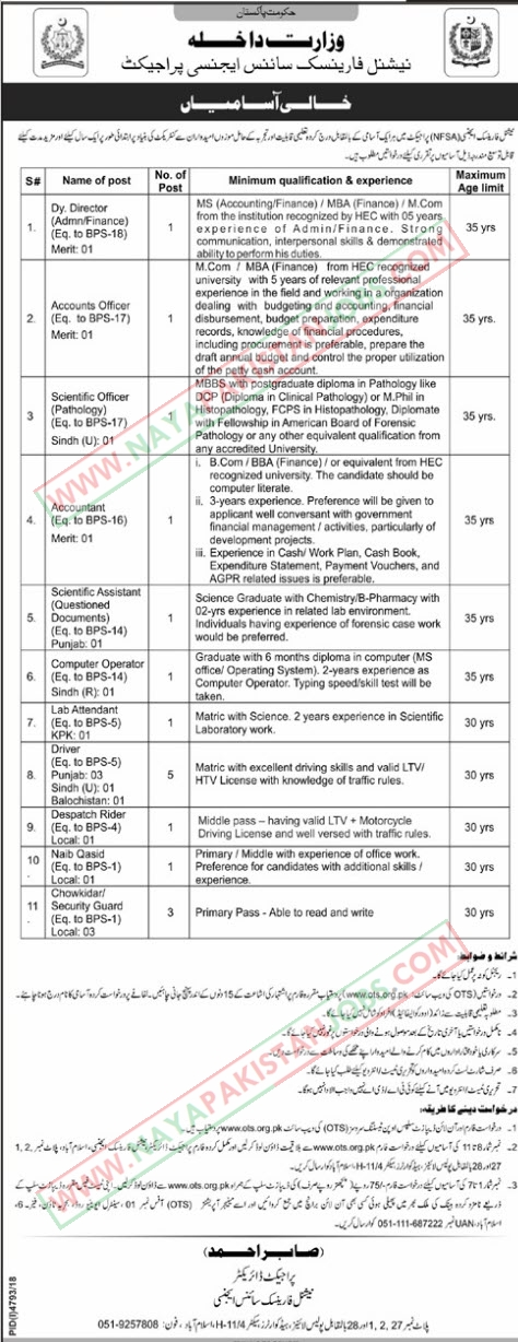 Jobs in National Forensic Science Agency Jobs 2019 OTS,Ministry of Interior Jobs 2019