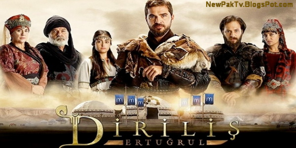 Watch Dirilis (2015) Drama – all episodes online (Hum