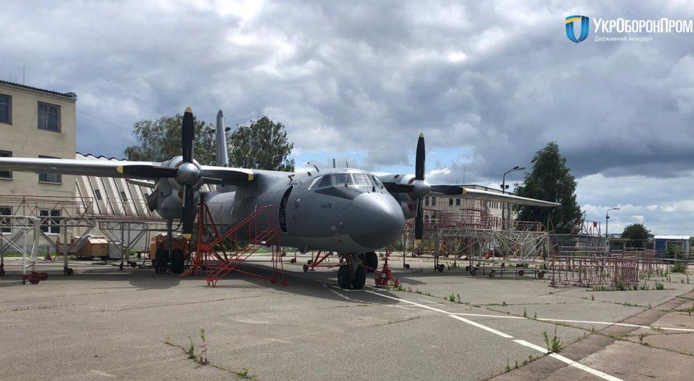 410-й завод відновив пошкоджений ними військовий Ан-26