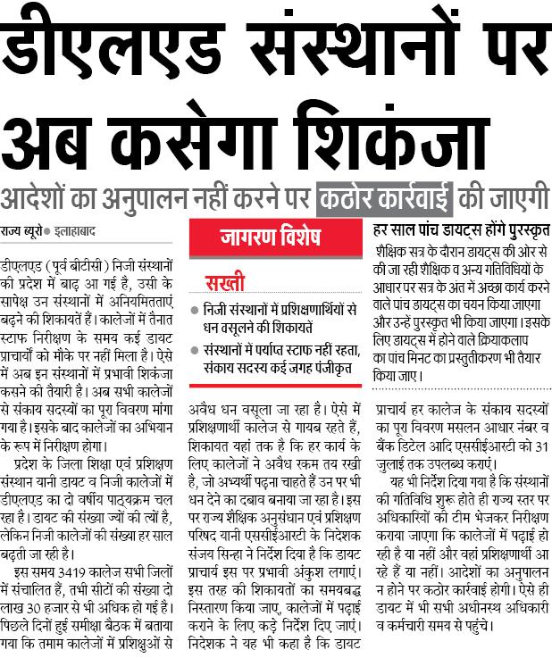 Perdita Di Peso In Lucknow. Dieta Avanzata Per La Perdita Di Grasso