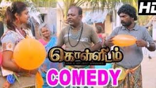 Kollidam Tamil Movie Comedy Scenes