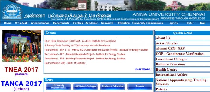 anna-university-phd-exam-2017-hall-tickets