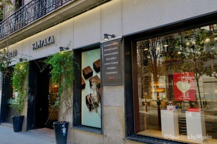 マドリードのチョコレート専門店カカオサンパカの店構え