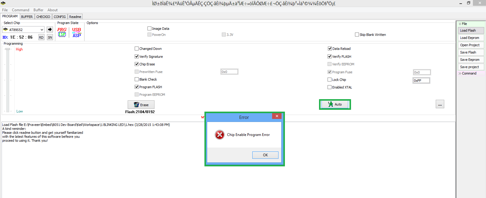 How to solve chip enable error in Progisp tool   Embedded C