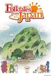 Folktales from Japan -Những Câu Chuyện Cổ Tích - Furusato Saisei: Nihon no Mukashibanashi 2011 Poster