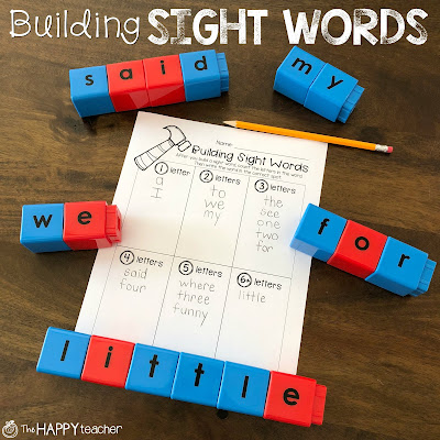 Hands-on sight word activity and free printable