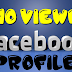 How to Know who Views Your Facebook Profile