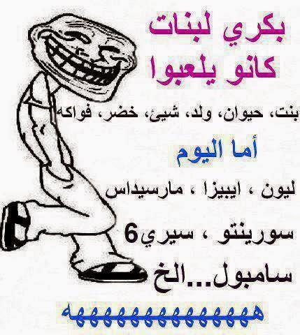 نكت مضحكة جدا جدا جدا تموت من الضحك 2013 جزائرية