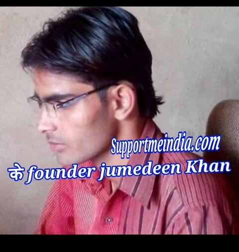 about of jumedeen khan founder of supportmeindia