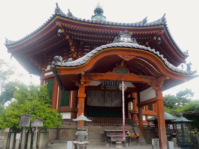 Kofuku-ji Temple octagonal hall, Nara, Kansai, Japan