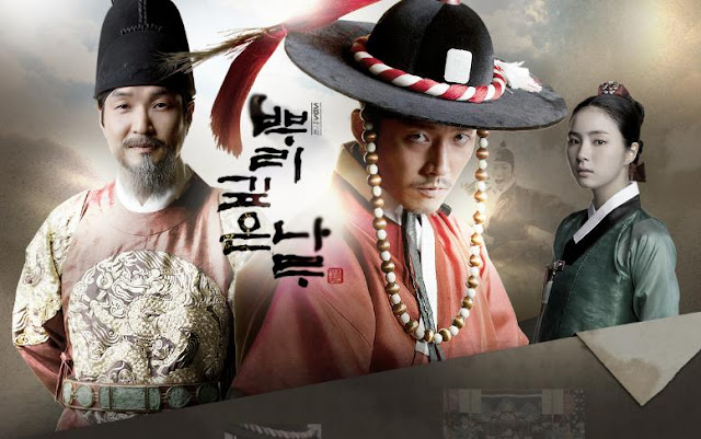 Drama Korea Deep Rooted Tree Subtitle Indonesia
