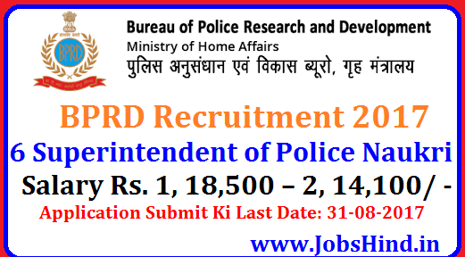 BPRD Recruitment 2017
