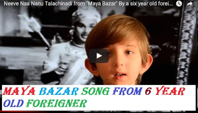 Neeve Naa Nanu Talachinadi Song By A Six Year Old Foreigner