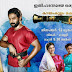 Kayamkulam Kochunniyude Makan Serial on Surya TV starts on December 12th, 2016