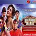 Bollywood Diaries 2016 Mp3 Songs Download - Full Album