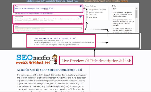 SEO Mofo free Serp tools