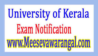 University of Kerala BHMCT VIIth Sem (Regular / Supply) Jan 2017 Exam Notification