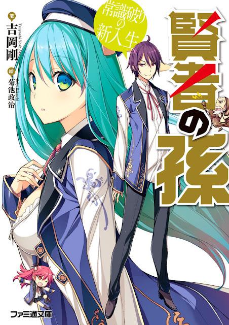 Novelas Ligeras Kenja no Mago tendrán anime