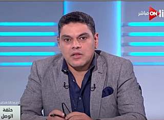 برنامج حلقة الوصل حلقة الإثنين 18-9-2017 مع د. معتز عبد الفتاح و السفير هاني خلاف