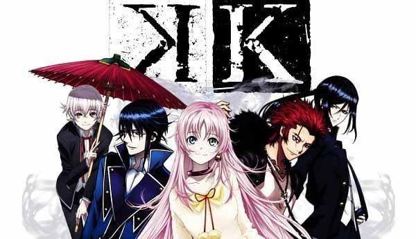 K ( Project K )
