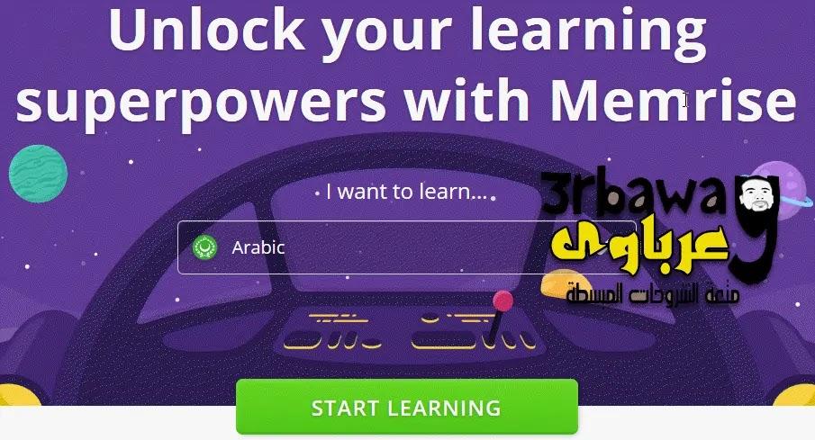 4 تطبيقات تساعدك على احتراف اللغات الاخرى