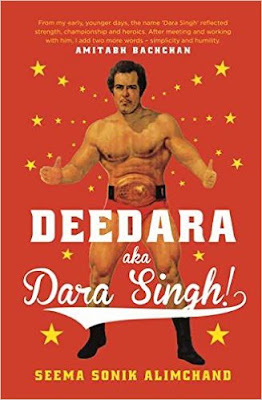 Download Free Deedara Aka Dara Singh Book PDF