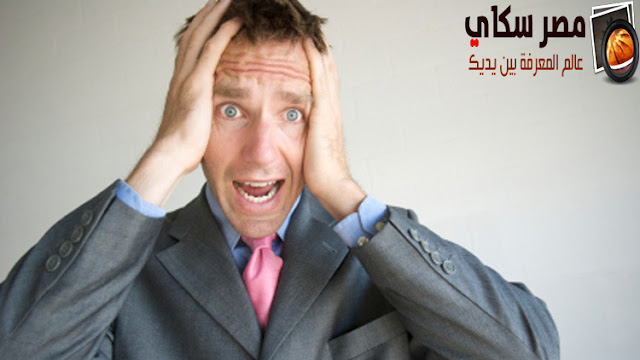 الحالة النفسية وتأثيرها على المرض والحالة الصحية Psychological state